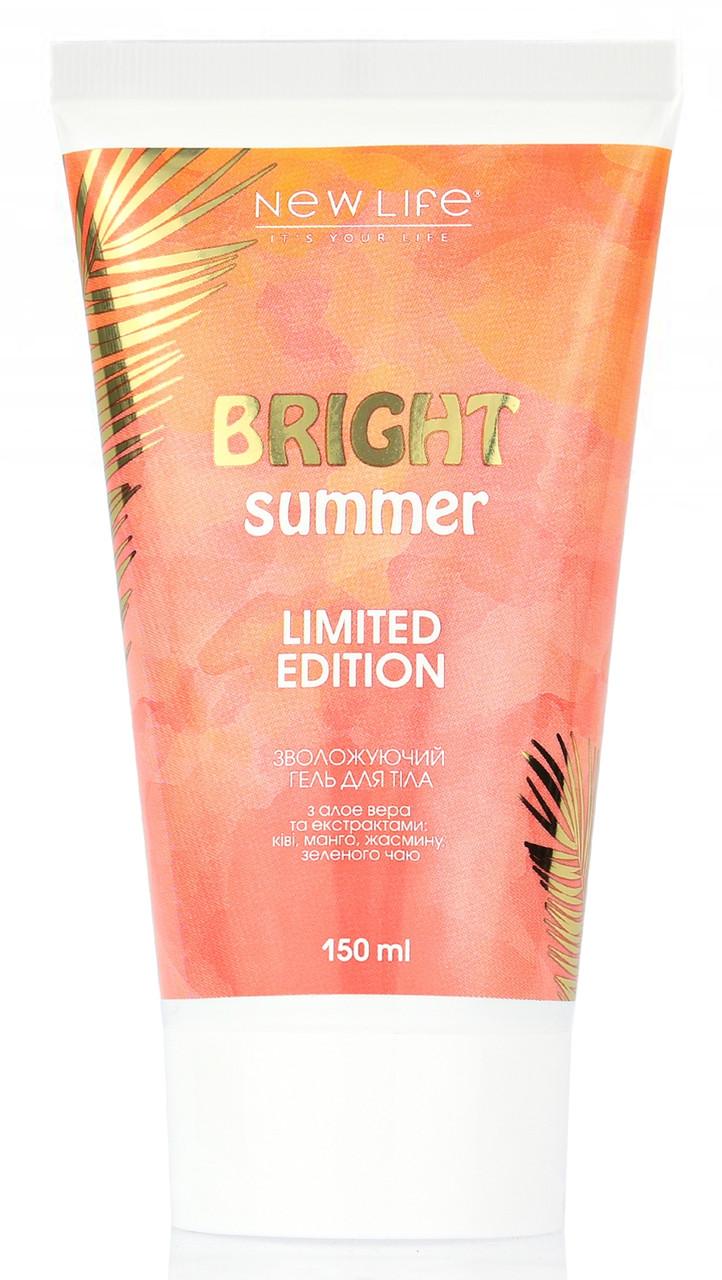 Увлажняющий гель для тела Bright Summer