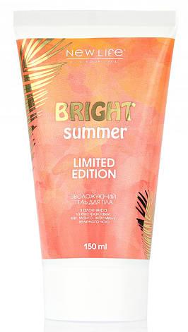 Увлажняющий гель для тела Bright Summer, фото 2