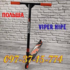 ✅ Детский трюковый самокат HIPE VIPER Оранжевый