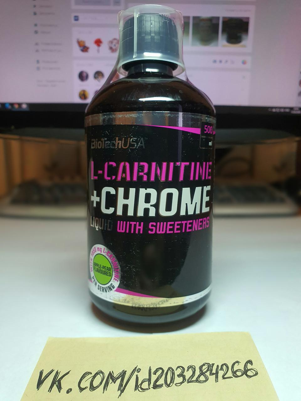 Л-карнитин Biotech L-Carnitine Liquid 500мл