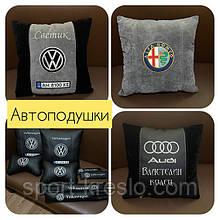 Подушка з логотипом авто