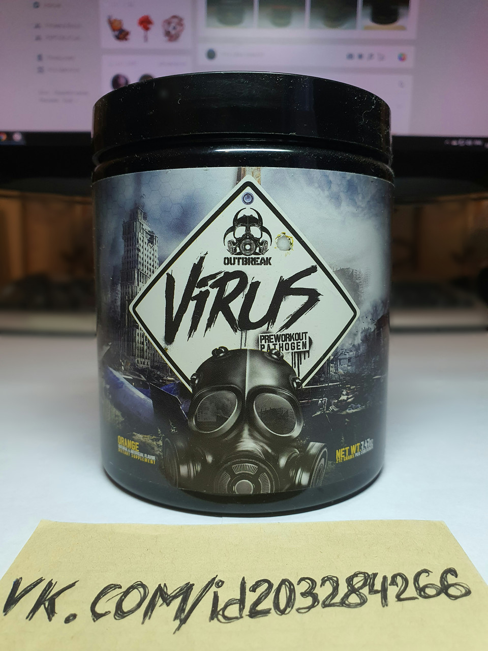 Outbreak Nutrition Virus 28 порций