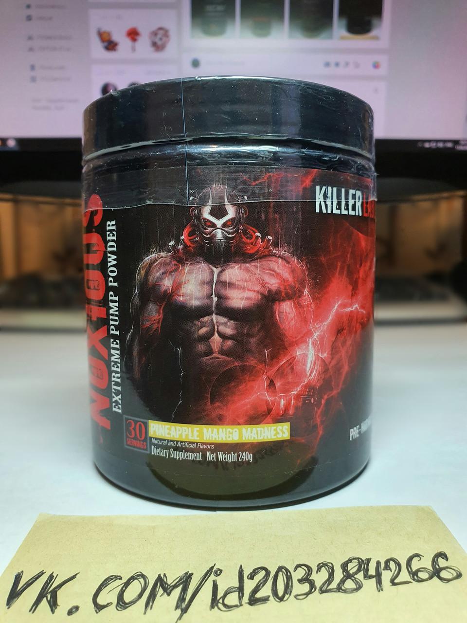 Предтренировочный комплекс Killer Labz Noxious 30 порций