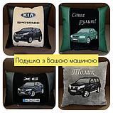 Подушка автомобильная с логотипом, фото 9