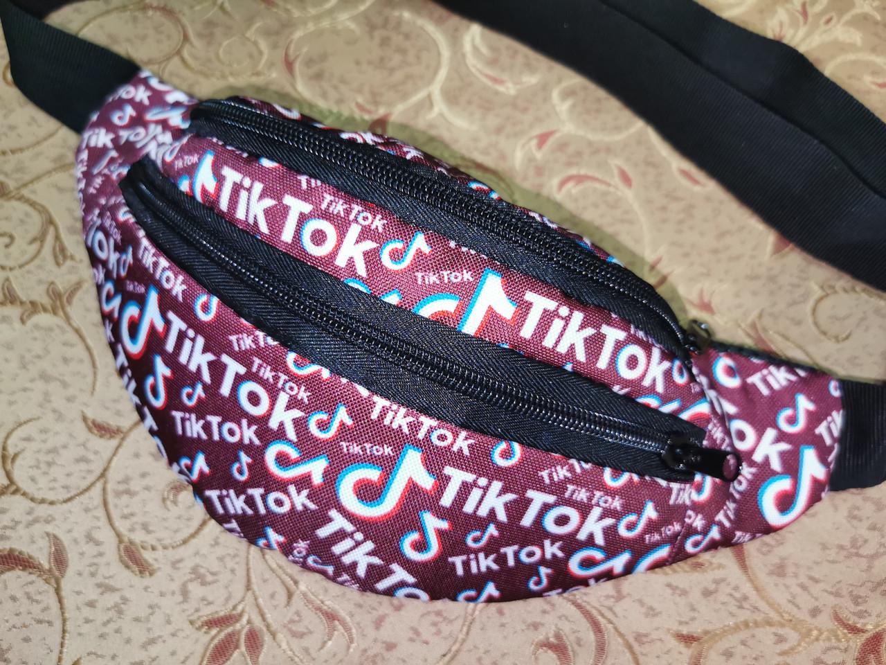 Сумка на пояс Tik Tok Ткань Принт спортивные барсетки сумка только опт