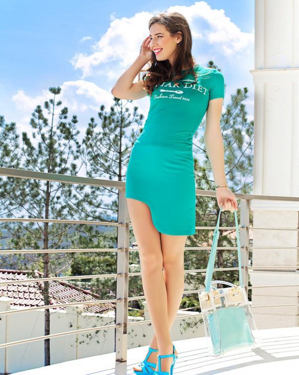 Мятная юбка с боковой выемкой S