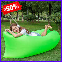 Надувной лежак для улицы, надувное кресло-мешок, надувной диван-гамак, матрас шезлонг биван надувной
