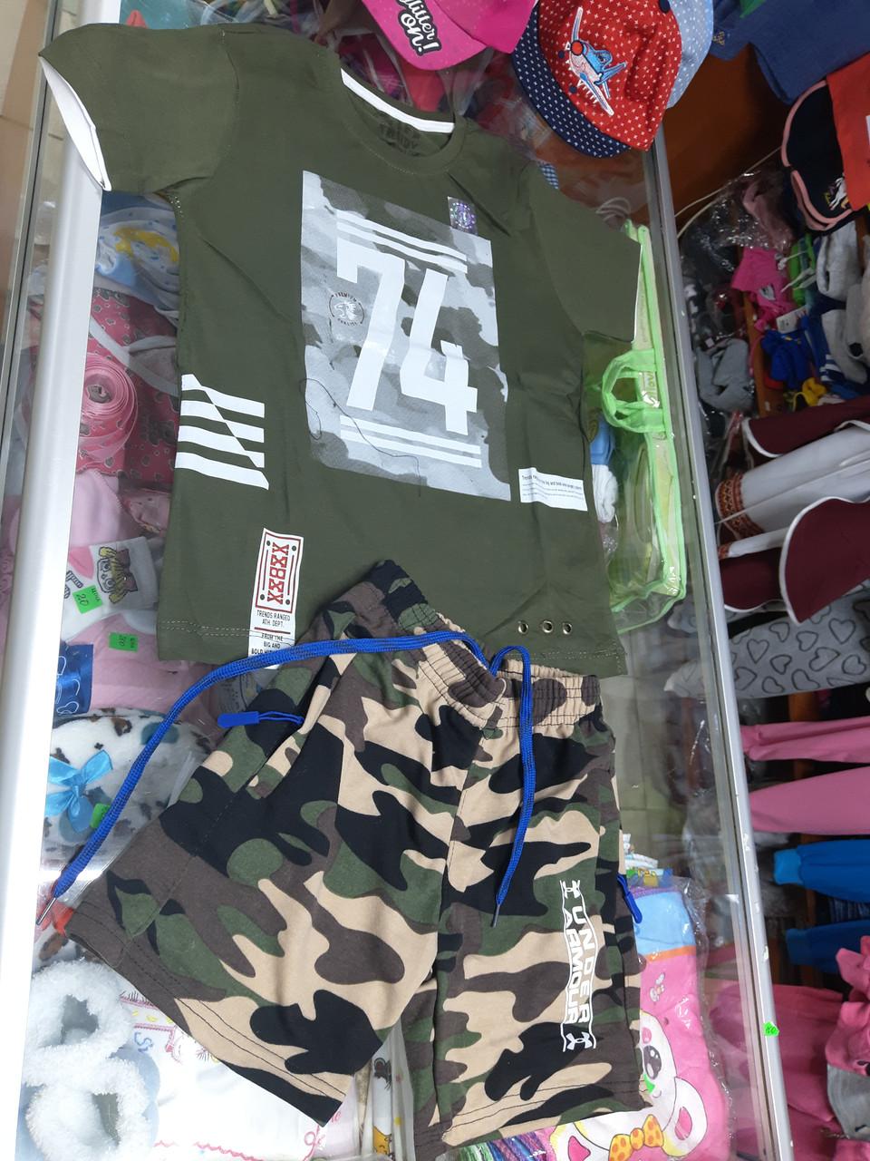 Летний детский костюм для мальчика футболка и шорты р.128 - 158