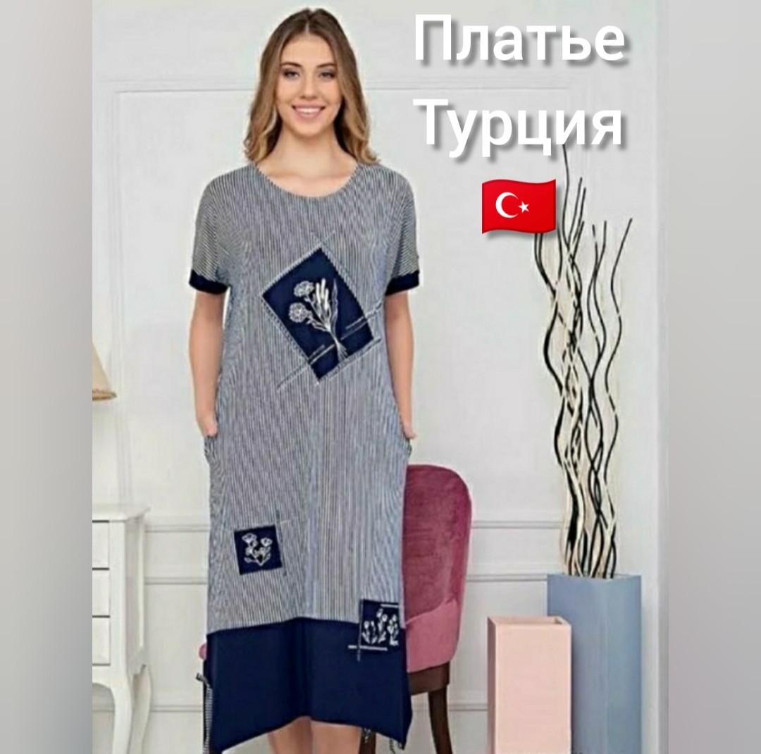 Женское платье большого размера Турция  Новинка