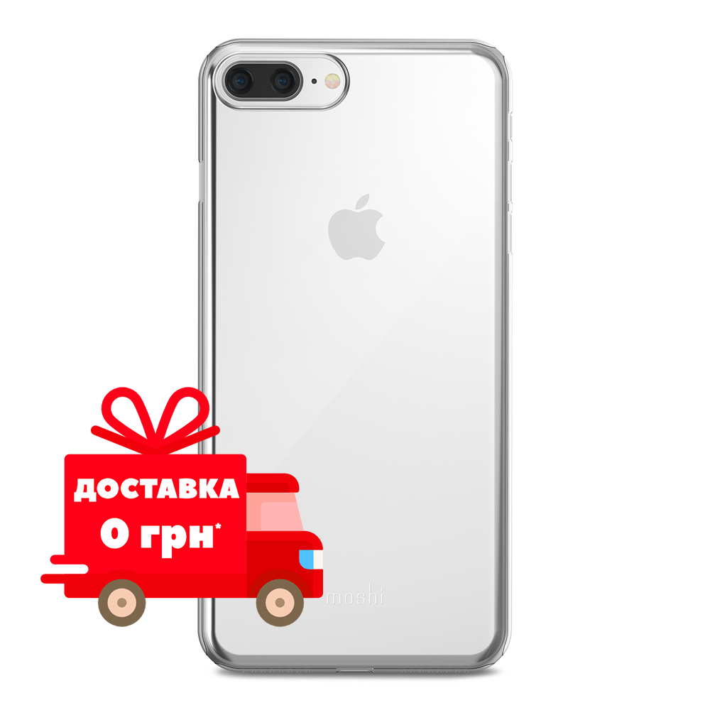 Прозорий чохол | Прозрачный чехол для iPhone 8 Plus Ультратонкий