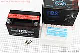 Аккумулятор 9Аh YTX9-BS кислотный (L150*W87*H105mm), 2020, фото 2