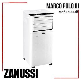 Мобильный кондиционер Zanussi ZACM-10 MP-III/N1 Marko Polo III NEW напольный передвижной класс А до 25 м2