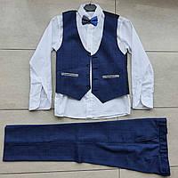 Школьный комплект для мальчика 8-12 лет синий