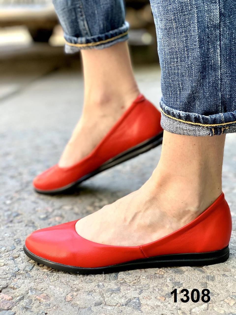 Балетки жіночі шкіряні червоні