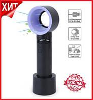 Безлопастной ручной Вентилятор ZERQ9 Черный с USB | Портативный безопасный Вентилятор 3 Скорости