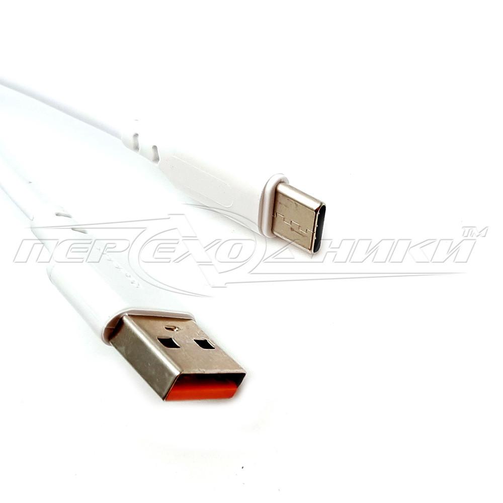 Кабель   Type-C to USB 2.0, белый(высокое качество), 1 м