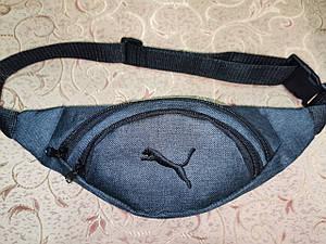 (12*33)Детская сумка на пояс PUMA спортивные барсетки сумка женский и мужские пояс Бананка опт