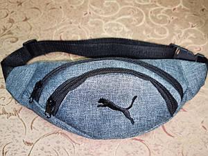 (12*33)Дитяча сумка на пояс PUMA спортивні барсетки сумка жіночий і чоловічий пояс Бананка опт