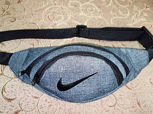 (12*33)Дитяча сумка на пояс NIKE спортивні барсетки сумка жіночий і чоловічий пояс Бананка опт