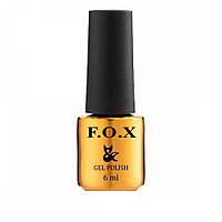 Топ матовый  с липким слоем для гель-лака FOX Pigment Top Matte Velour, 6 мл