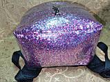 (30*23)Женский рюкзак YSL Двухслойный(глитер+плёнка) качество городской стильный Популярный только опт, фото 6