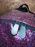 (30*23)Женский рюкзак YSL Двухслойный(глитер+плёнка) качество городской стильный Популярный только опт, фото 8
