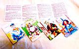 """Метафорические ассоциативные карты """"Дело в шляпе"""". Ирина Рай, фото 6"""