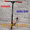 ✅Дитячий трюковий самокат HIPE VIPER з пегами Червоний, фото 7
