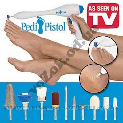 Набор для профессионального педикюра Pedi Pistol  (Педи Пистол) с 10 насадками