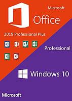 Лицензионный ключ активации Windows 10 Pro + Ключ Office 2019 ProPlus