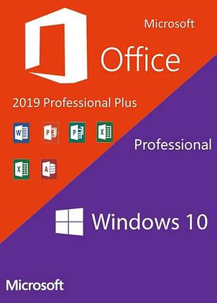 Ліцензійний ключ активації Windows 10/Windows 11 Pro + Ключ Office 2019 ProPlus, фото 2
