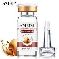Сыворотка для лица Ameizii 10мл с муцином улитки