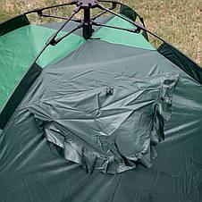 Палатка автоматическая Smart Camp, 2-х местная, зеленая (Живое фото), фото 3
