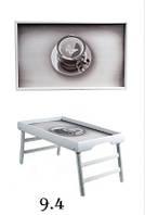 Столик для завтрака в постели - поднос на ножках удобный столик в кровать