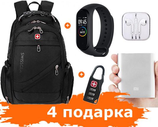 """Рюкзак Swissgear 8810 (Power Bank, фитнес браслет M4, наушники и замок в подарок), 35 л, 17"""", мужской"""
