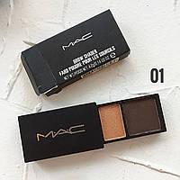 Палетка для макіяжу брів MAC N1 (репліка).