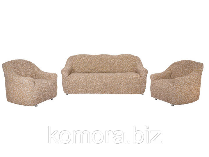 Комплект Чехлов На Трехместный Диван И 2 Кресла Без Оборки Жаккард Бежевый С Узором Модель 301