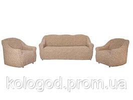 Комплект Чохлів На Тримісний Диван І 2 Крісла Без Оборки Жаккард Бежевий З Візерунком Модель 301