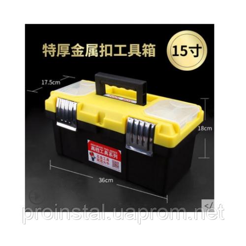 Пластиковая фурнитура для инструментов 360 х 175 х 180, 15'' с двумя металлическими замками