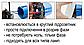 Сенсорный радиоуправляемый проходной выключатель Livolo 3 канала (1-2) серый стекло (VL-C701SR/C702SR-15), фото 6