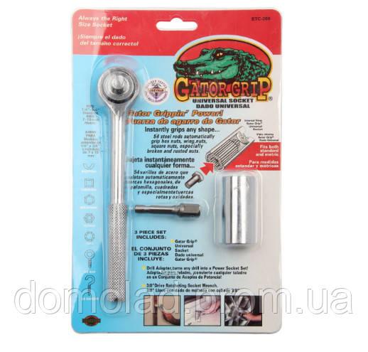 Универсальный Ключ Gator Grip Универсальный Торцевой Гаечный Ключ