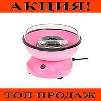 Аппарат для приготовления сахарной ваты маленький Candy Maker (W-24)!Хит цена