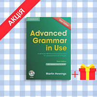 Грамматика Advanced Grammar in Use 3rd Edition Book with answers and CD-ROM Hewings, M ISBN 9781107699892