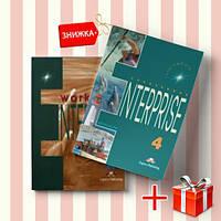 Книги Enterprise 4 Coursebook & workbook (комплект: учебник и рабочая тетрадь) Express Publishing ISBN 9781842168219-1