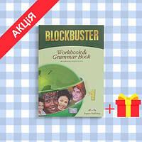 Рабочая тетрадь Blockbuster 1 workbook & Grammar Book ISBN 9781844667178