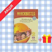 Рабочая тетрадь Blockbuster 2 workbook & grammar ISBN 9781845584122