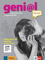 Рабочая тетрадь geni@l klick A1 Arbeitsbuch + DVD ISBN 9783126062824