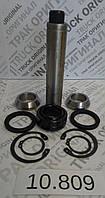 Ремкомплект вилки выключения сцепления NEOPLAN (НЕОПЛАН) тип ZF 10.809 Kommar