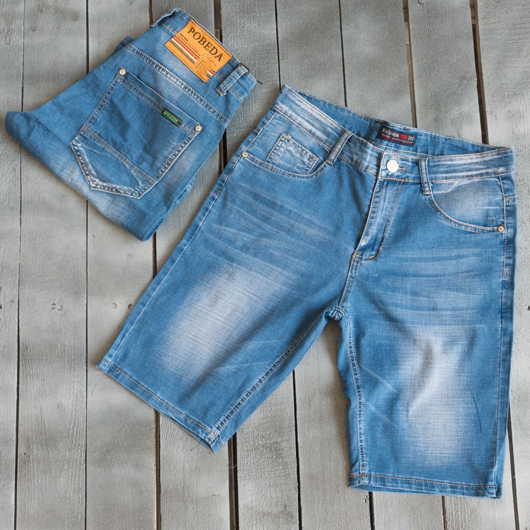 7006 Pobeda шорты джинсовые мужские синие стрейчевые (30-40, 8 ед.)