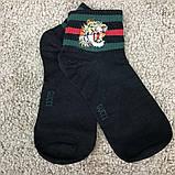 Socks Gucci Pack 4 Grey/White/White/Black, фото 7